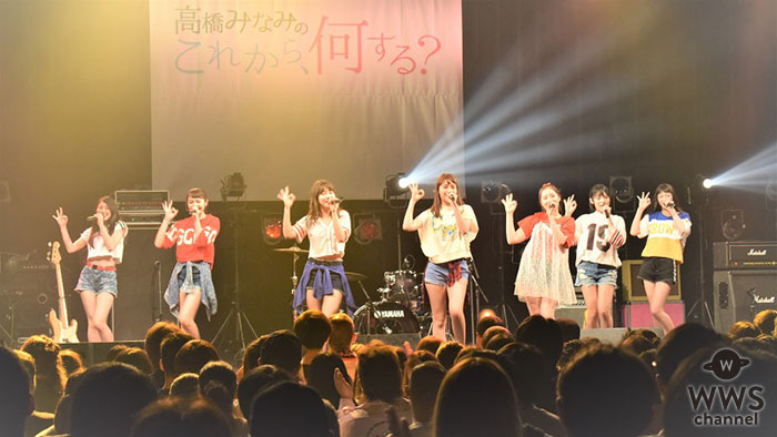 チュニキャンが「高橋みなみのこれ何?フェス2018」で新曲を初披露!セカンドシングルの読み方は?