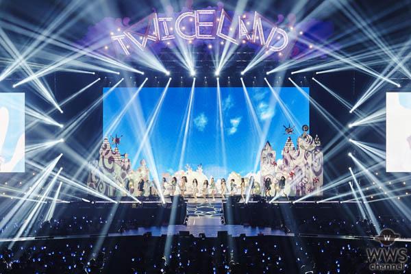 『TWICE 2ND TOUR 'TWICELAND ZONE 2 : Fantasy Park' 』日本公演ライブレポート!