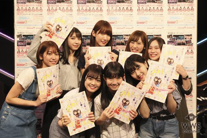 HKT48・松岡菜摘「一歩踏み出したみなさんを、私たちは全力で支えます!」未来のメンバーへ向けた初のセミナー開催!