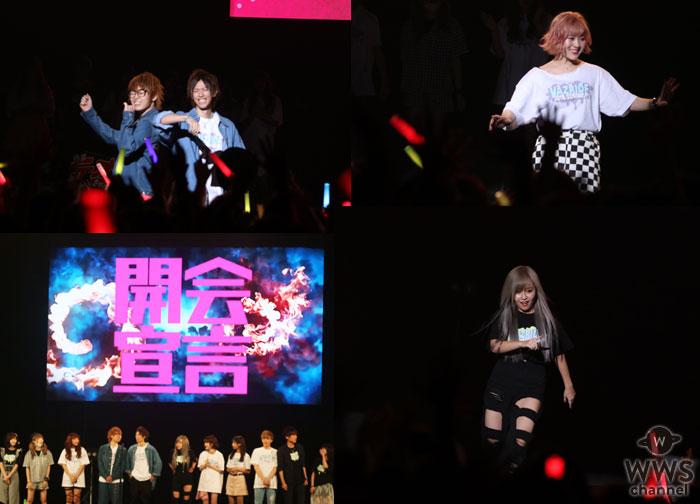 スカイピース、楠ろあら人気YouTuberが集結!VAZRIDEが豊洲PITで盛大に開催!シンガー歩乃華はavexから歌手デビューを発表!