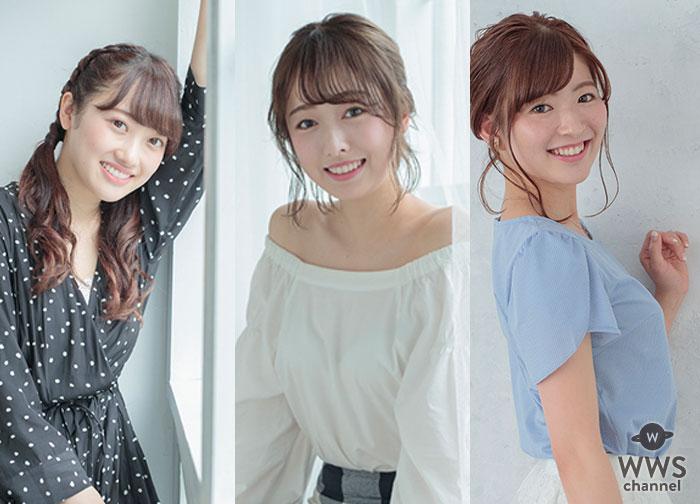 新しいミス慶應コンテスト開催!可愛い過ぎる7名のファイナリストが決定!
