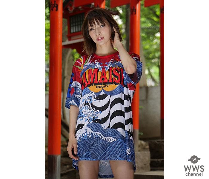 釜石復興支援チャリティTシャツを後藤真希が美脚で披露!!