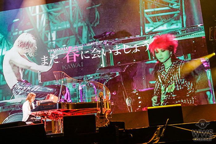 【ライブレポート】X JAPAN YOSHIKIがルナフェスに登場!「LUNA SEAとXは切っても切れない関係」 TERU(GLAY)、RYUICHIがボーカルで参戦し初となるコラボステージ!