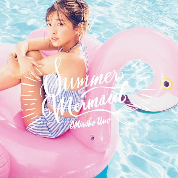 宇野実彩子 (AAA)、7/18発売2ndシングル「Summer Mermaid」MVをYouTubeで公開!