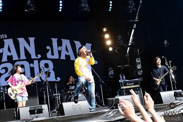 【ライブレポート】JAPAN JAM 2018でヤバTとロットン・NOBUYA&N∀OKIがコラボ! 『ハッピーウェディング前ソング』 で圧巻のフィニッシュ!