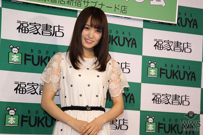 欅坂46・キャプテン 菅井友香、待望のファースト写真集発売で新宿でイベント開催!