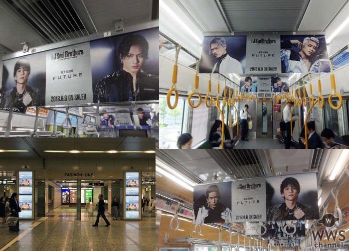 三代目JSB、全国5大都市でJSB3トレインが登場!東急東横線、JR西日本・環状線、JR北海道など10路線!