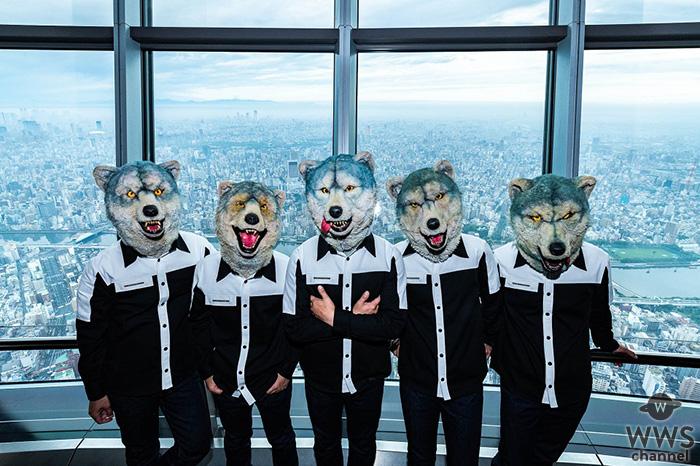 マンウィズ、東京スカイツリーでロックバンド史上初ライブ!アルバム発売記念ミステリーツアー敢行!