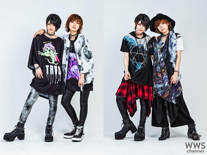 ザ・フーパーズ、CIVARIZE & TRAVAS TOKYOの 2018年秋冬コレクションのモデルに決定!スペシャル・コラボレーション企画もスタート!!