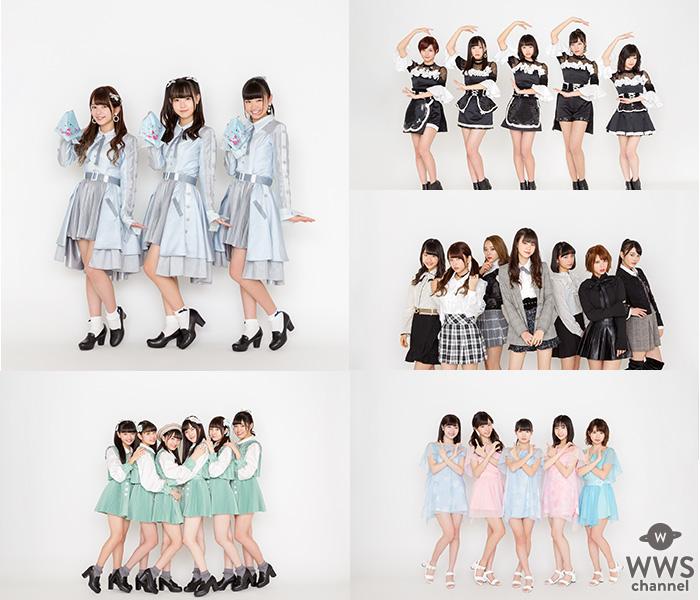 ラストアイドル、サードシングルが8月1日(水)に発売決定!表題曲はバトルではなく…ラストアイドルファミリー22人全員で歌うことに!