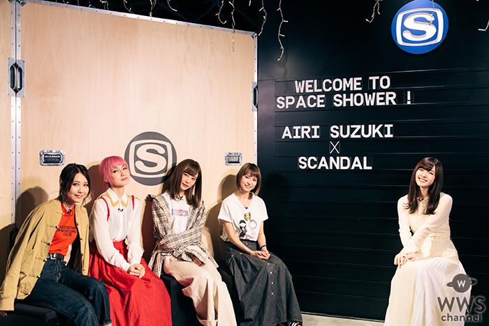 ソロシンガー鈴木愛理の魅力が詰まった特別番組をスペシャで放送!SCANDALとの対談、MVや「Ray」の撮影現場潜入、ソロインタビュー、最新ライブを60分に凝縮!