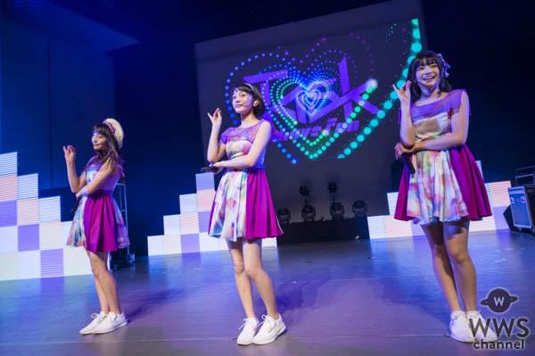 人気急上昇中の3人組アイドル「Task have Fun」が、活動2周年を祝し、ツアー皮切りとなる満員御礼の東京公演で圧巻のパフォーマンスを披露