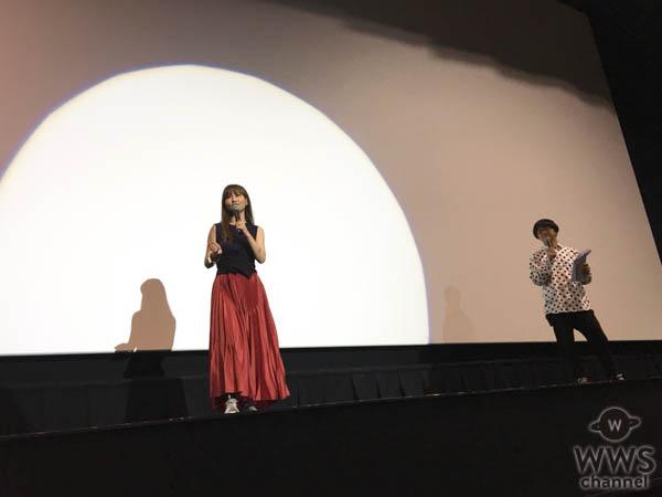 大塚 愛、全国5都市を巡るシアターツアー開幕!未発表の映像を立て続けに公開!!