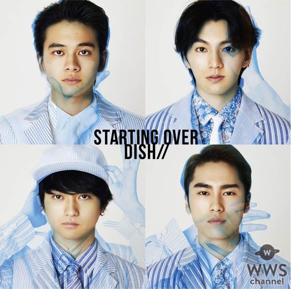 DISH//、新曲「Starting Over」6/23からの全世界先行配信に先駆けて歌詞公開!