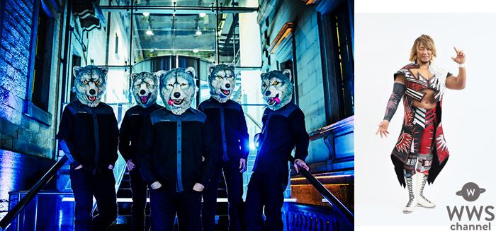 マンウィズ、New Album収録楽曲が新日本プロレス・テーマソング&ワールドプロレスリング・ファイティングミュージックに決定!