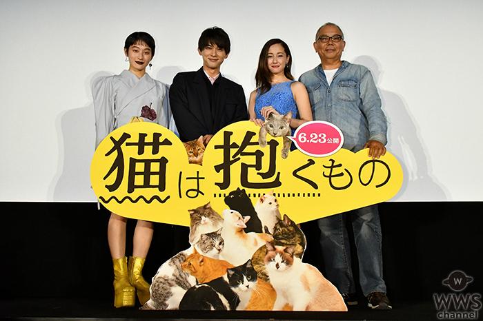 沢尻エリカ、コムアイ、吉沢亮らが 『猫は抱くもの』舞台挨拶に登場!