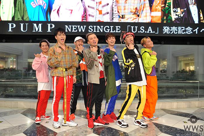 DA PUMP話題の新曲「U.S.A.」リリースイベントに2000人超集結! iTunesのトップミュージックビデオランキング1位、各チャートランキング上位入りの反響!