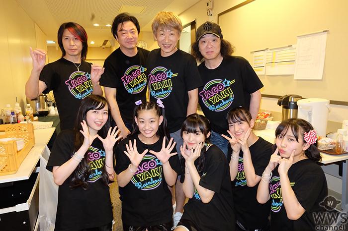 「サマソニ×TIF」に「たこやきレインボー with なにわンダーたこ虹バンド」出演決定!