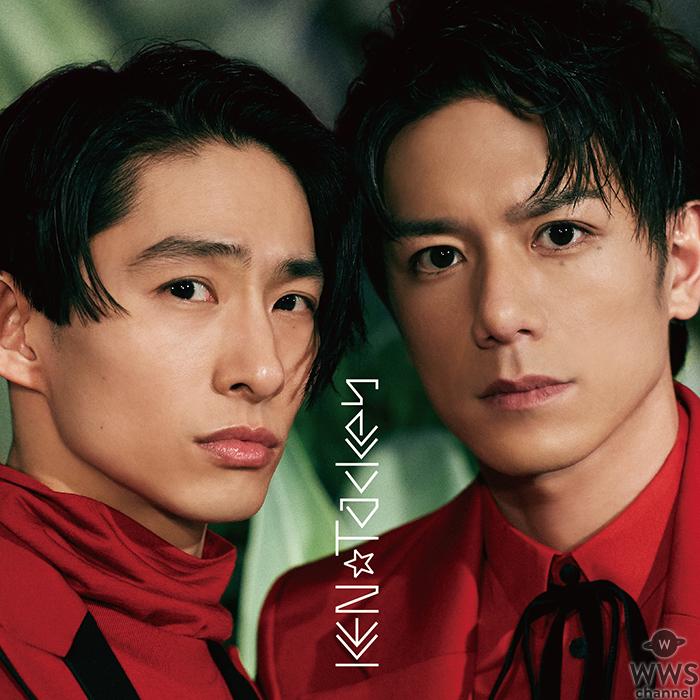"""三宅健(V6)と滝沢秀明(タッキー&翼)のユニット""""KEN☆Tackey"""" CMソングとして話題のデビュー曲、MUSIC VIDEO解禁!"""
