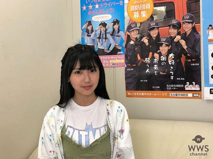 【ミスマガジン ベスト16】沢口愛華15才の素顔&美少女発掘プロデューサーにインタビュー!
