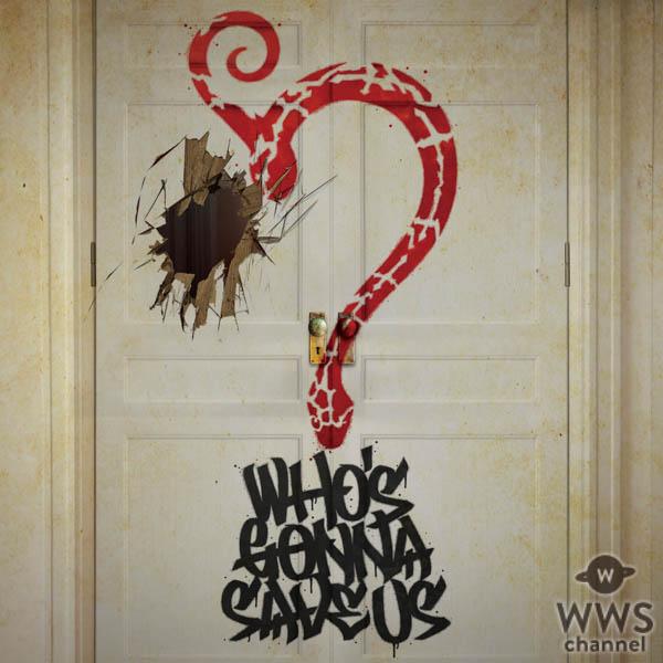 HYDE、2年ぶりのソロシングル「WHO'S GONNA SAVE US」を緊急発売決定!