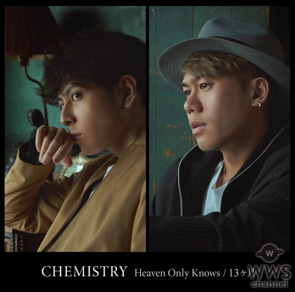 CHEMISTRY、羽生結弦とCHEMISTRYが夢の氷上コラボレーション!!