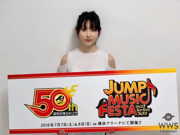 少年ジャンプフェス「JUMP MUSIC FESTA」、RADIOFISHスペシャルステージにチームしゃちほこの出演が決定!家入レオ、DISH//、04 Limited Sazabysのコメントが到着!