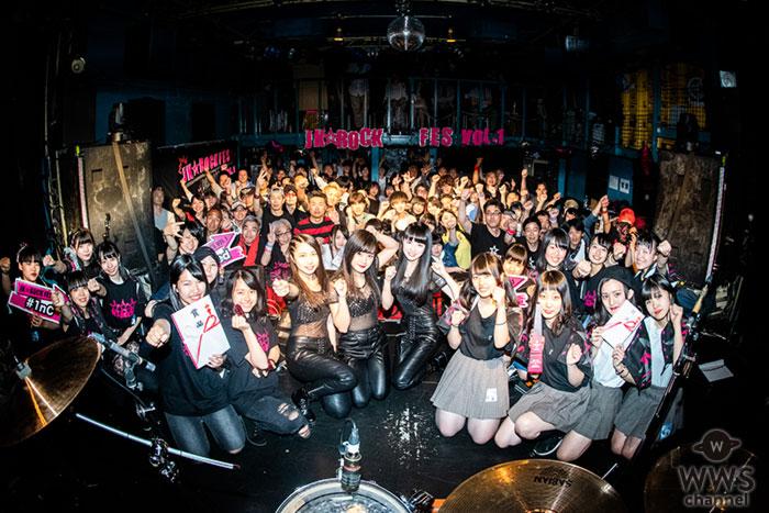 女子高生バンドDROP DOLLが初の主催イベントJK☆ROCK FES開催!新曲「宇宙-SORA-」を初披露!