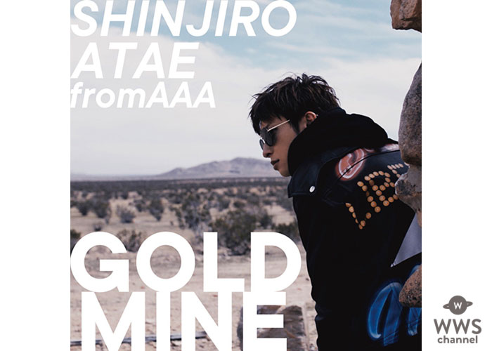 AAA與真司郎、11月26日(月)発売Anniversary Album『THIS IS WHO I AM』から「GOLD MINE」のMusic Video が本日YouTubeで公開!