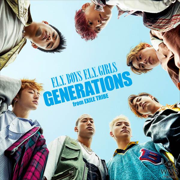GENERATIONSが渋谷に出現!?「#シュート」フォトスポットが渋谷に登場!!
