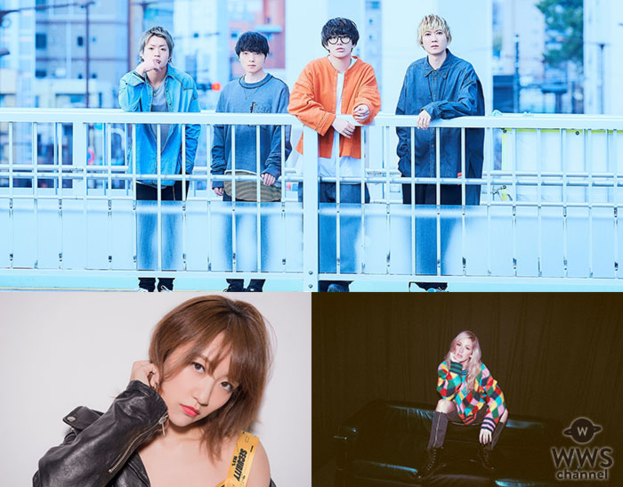 「RockCorps supported by JT 2018」国内出演アーティスト第1弾にBLUE ENCOUNTの出演を発表!公式アンバサダー・アーティストに高橋みなみ・エリー・ゴールディングも!