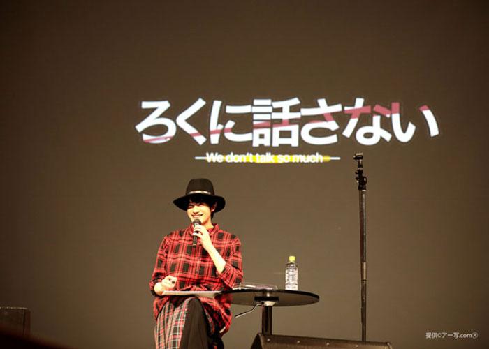 【イベントレポート】岩永徹也・ファンイベント800人が集結!なのに「ろくに話さない」!?