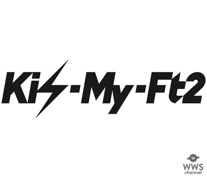 キスマイ最新作「L.O.V.E.」MVは、ローラースケートとサーカスパフォーマンスとのコラボレーション!キスマイならではのエンターテインメントショーは必見!