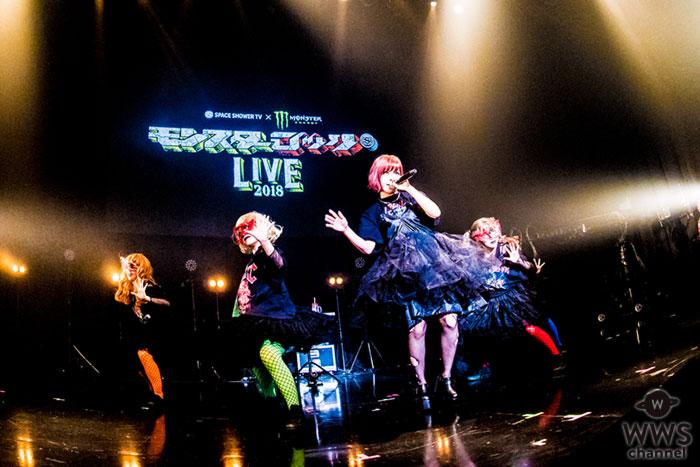 きゃりーぱみゅぱみゅ・PUFFY・マキシマム ザ ホルモンがモンスターロック LIVE 2018 東京公演でツアーの有終の美を飾る!