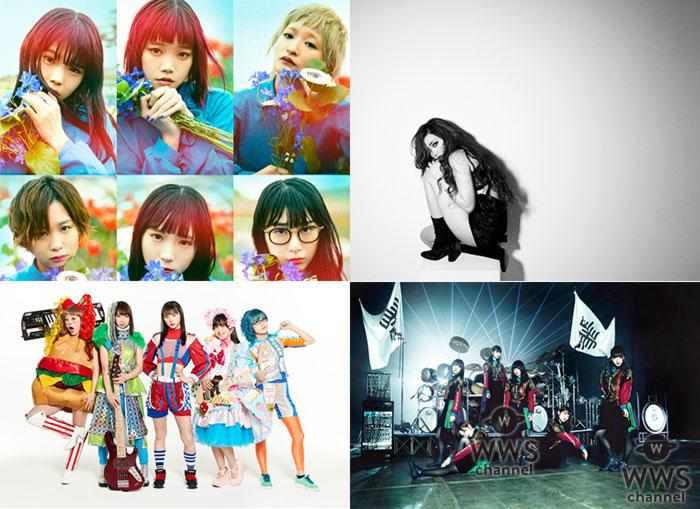 7月15日(日)に「musicるFES2018 - Summer Edition -」開催!BiSH・ちゃんみな・Gacharic Spin・EMPiREの出演が決定!!