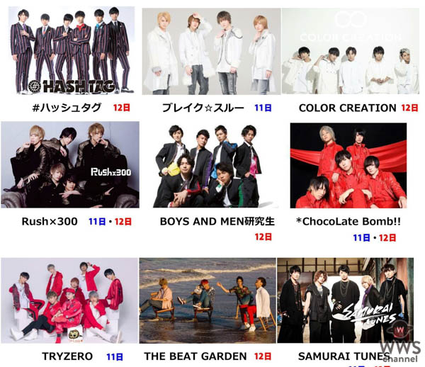 DEEP、田口淳之介、BOYS AND MENなど19組が出演!日本最大級のメンズイベント「MEN'S PANIC 2018」第3出演者発表!