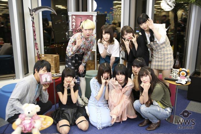 大森靖子がニューアルバムリリース記念特番を「GYAO!」にて放送!ミスiDメンバーとサイコロトーク!!