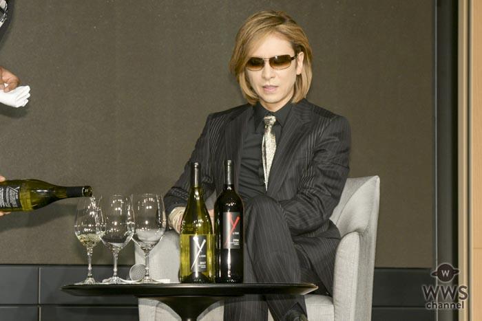 YOSHIKI、ワインの出来に「間違いなく一流」!「Y by Yoshiki」新作発表会に登場!!