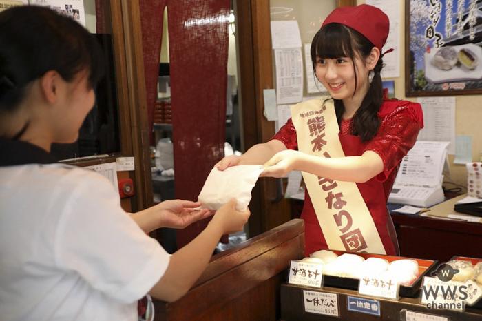 SKE48・井上瑠夏が「くまもと大好き大使」と「熊本いきなり団子大使」の任命式に出席「熊本のみなさんがたくさんの笑顔になれるように」!