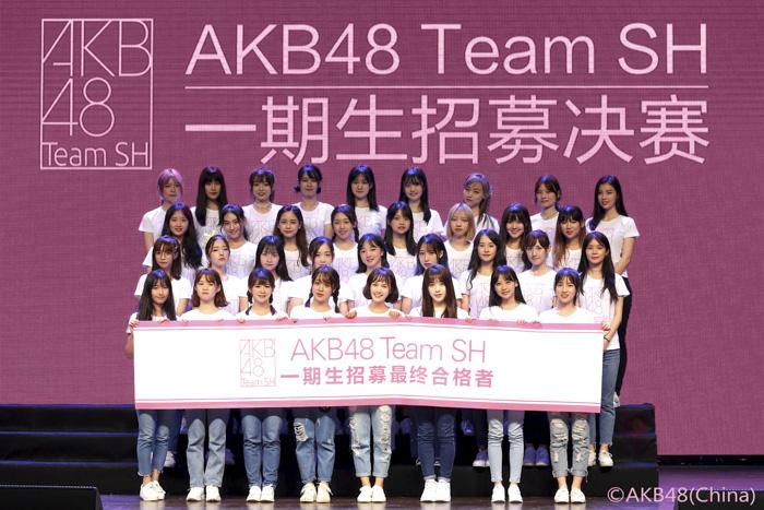 AKB48 Team SHがついに始動!第1期生オーディション合格者34名が決定!