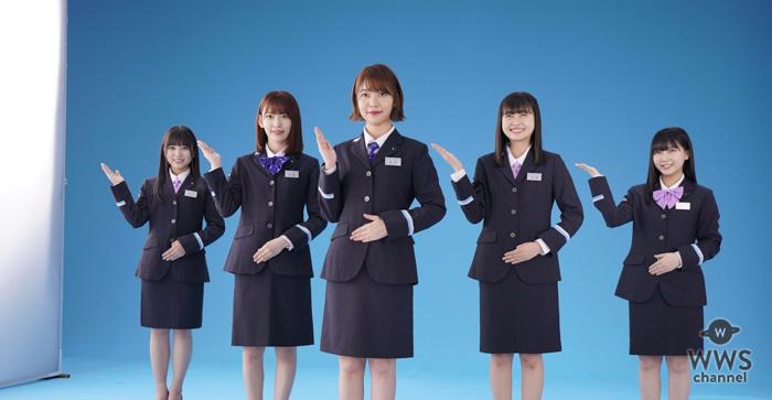 HKT48が出演する東京モノレール新CMが放映開始!イメージキャラクターとして今年で5年目!!