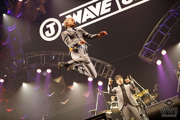 東京スカパラダイスオーケストラが登場!<J-WAVE LIVE SUMMER JAM 2018 >