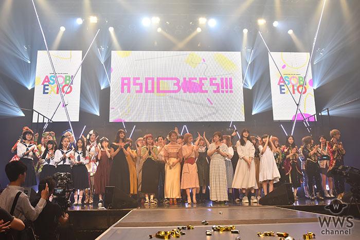【写真特集】アソビシステムが主催フェス「ASOBIFES!!!」開催!きゃりー、三戸なつめ、CAPSULEら豪華アーティスト、モデルが集結!
