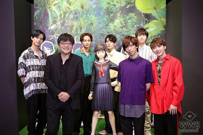 超特急、細田守監督と共に『未来のミライ展』開会式に登場!メンバーからのコメントも!!