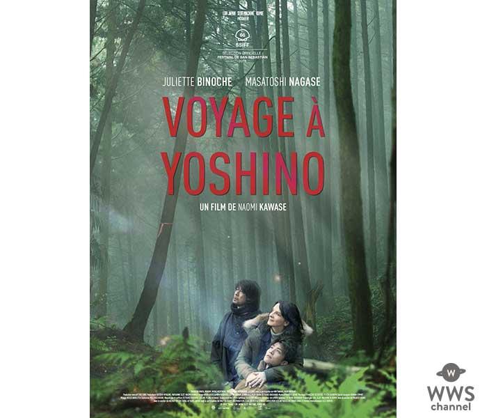 岩田剛典(三代目J Soul Brothers)が出演する映画「Vision」がフランスで公開決定!!