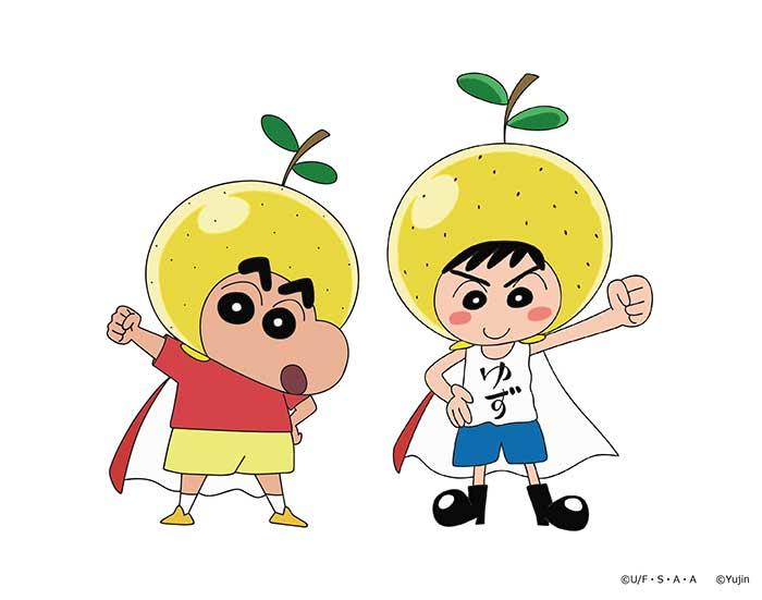 ゆずのマスコットキャラ・ゆずマンが「クレヨンしんちゃん」と夢コラボ! 新主題歌のOP映像で一緒に「スカッとダンス」披露!