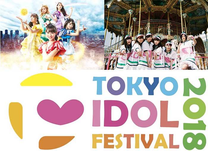 『TOKYO IDOL FESTIVAL 2018(TIF2018)』8月3日(金)のステージに私立恵比寿中学・チームしゃちほこの出演が決定!!
