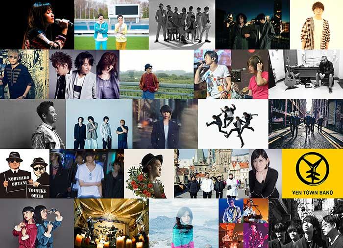 """6年ぶりに静岡・つま恋での開催される""""ap bank fes""""。Bank Band 、Mr.Childrenがメインアクトを務める夏の人気イベントをWOWOWで放送!"""
