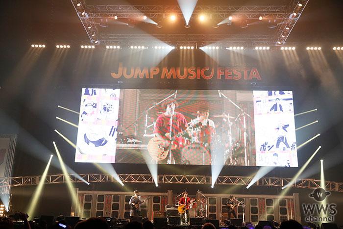 KANA-BOON・谷口「小さい頃からジャンプっ子」 JUMP MUSIC FESTAで『ダイバー』『バトンロード』など「NARUTO」主題歌連発!