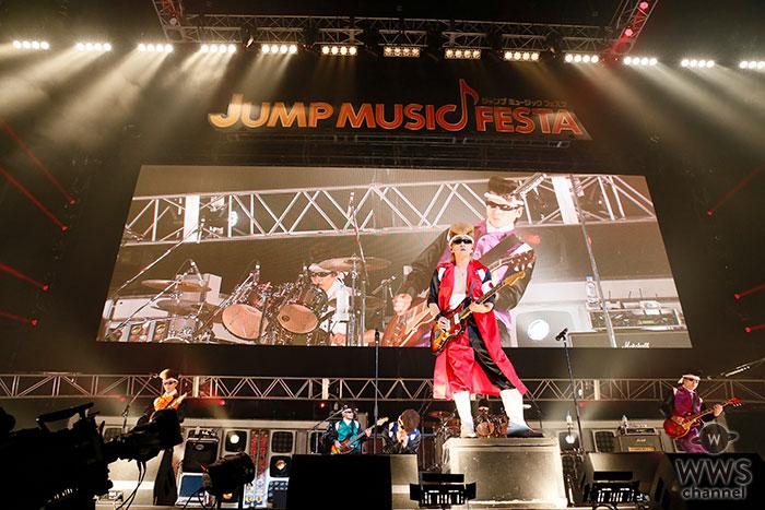 氣志團がJUMP MUSIC FESTAできただにひろしとコラボステージを展開!? 綾小路翔「ピンチのときに駆けつけてくれる!」